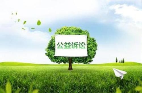 博兴县人民检察院以公益诉讼守护碧水蓝天