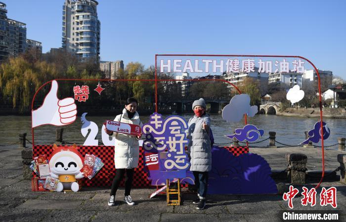 2021中国(杭州)走运大会举行:安居乐业行大运