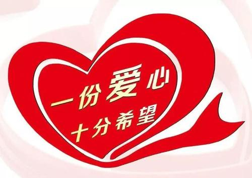 """爱心筑起抗击疫情的""""齐长城"""" 在战""""疫""""中贡献山东慈善力量"""