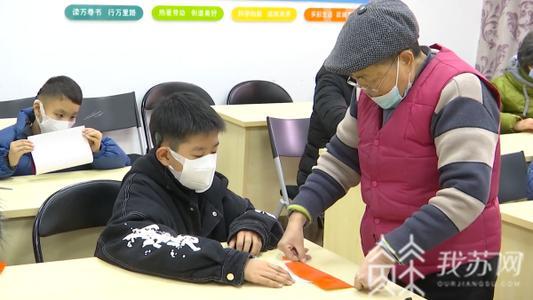 """江苏计划今年新建100个省级儿童""""关爱之家"""""""
