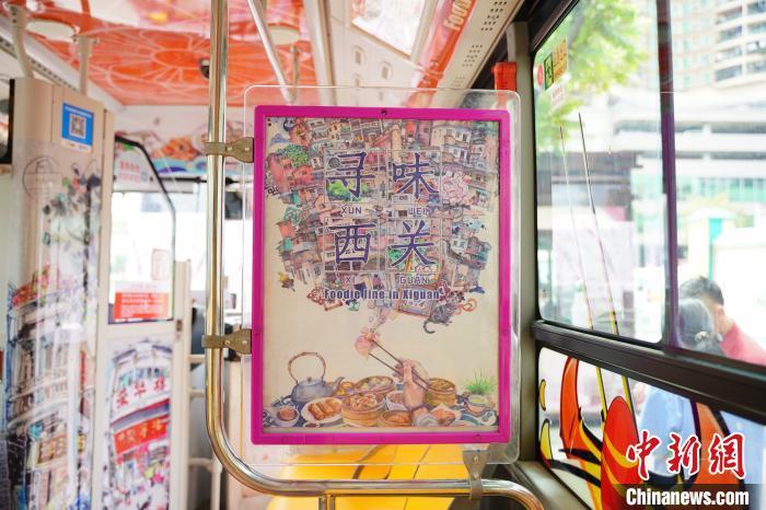 广州新增岭南文化主题车辆 展现西关风情特色