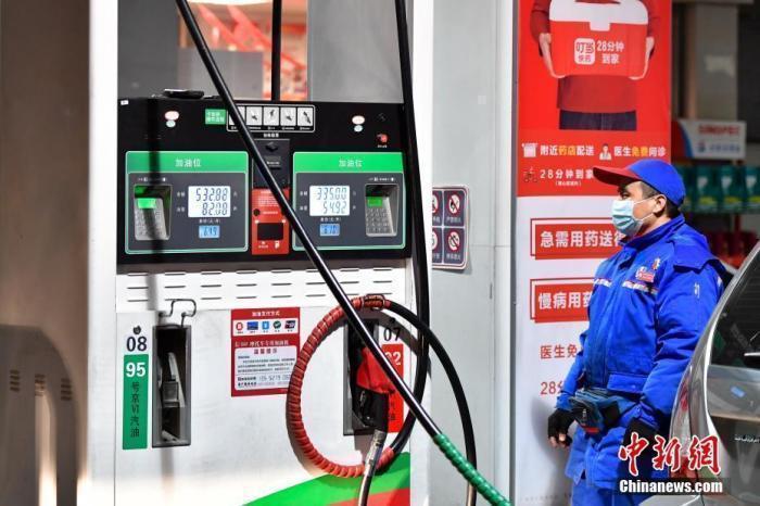 油价迎来2021年首降 加满一箱油少花9元