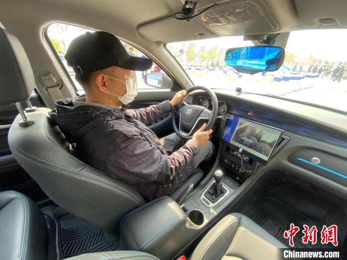 新能源智慧驾培园区在京正式启用