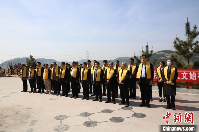 孟子故里山东邹城举行纪念伏羲女娲活动
